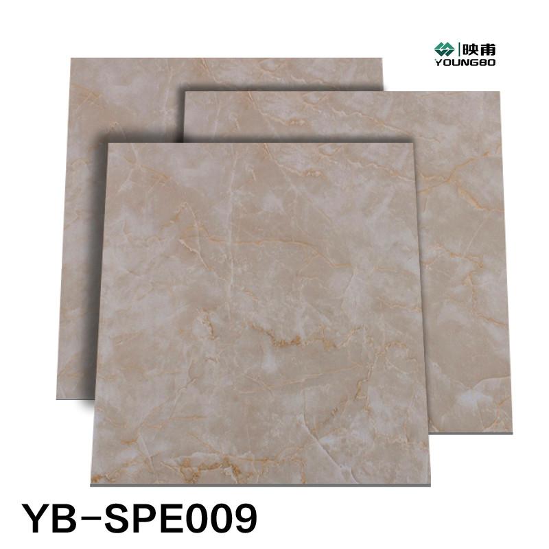 How To Install SXP SPE Flooring